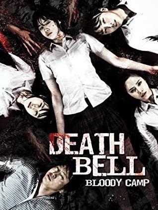 ดูหนัง Death Bell 2: Bloody Camp (2010) ปริศนาลับ โรงเรียนมรณะ 2 ดูหนังออนไลน์ฟรี ดูหนังฟรี ดูหนังใหม่ชนโรง หนังใหม่ล่าสุด หนังแอคชั่น หนังผจญภัย หนังแอนนิเมชั่น หนัง HD ได้ที่ movie24x.com