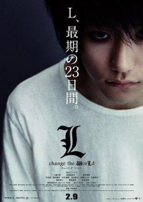 ดูหนัง Death Note 3: L Change the World (2008) สมุดโน้ตสิ้นโลก ภาค3 ดูหนังออนไลน์ฟรี ดูหนังฟรี ดูหนังใหม่ชนโรง หนังใหม่ล่าสุด หนังแอคชั่น หนังผจญภัย หนังแอนนิเมชั่น หนัง HD ได้ที่ movie24x.com