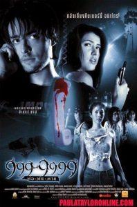 ดูหนัง Evil phone (2002) 999-9999 ต่อติดตาย ดูหนังออนไลน์ฟรี ดูหนังฟรี ดูหนังใหม่ชนโรง หนังใหม่ล่าสุด หนังแอคชั่น หนังผจญภัย หนังแอนนิเมชั่น หนัง HD ได้ที่ movie24x.com
