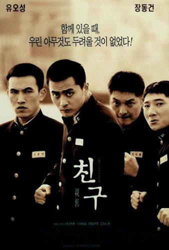 ดูหนัง Friend (2001) มิตรภาพไม่มีวันตาย ดูหนังออนไลน์ฟรี ดูหนังฟรี HD ชัด ดูหนังใหม่ชนโรง หนังใหม่ล่าสุด เต็มเรื่อง มาสเตอร์ พากย์ไทย ซาวด์แทร็ก ซับไทย หนังซูม หนังแอคชั่น หนังผจญภัย หนังแอนนิเมชั่น หนัง HD ได้ที่ movie24x.com