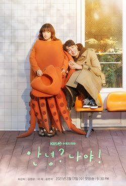 ดูหนัง Hello Me (2021) สวัสดีตัวเอง ดูหนังออนไลน์ฟรี ดูหนังฟรี HD ชัด ดูหนังใหม่ชนโรง หนังใหม่ล่าสุด เต็มเรื่อง มาสเตอร์ พากย์ไทย ซาวด์แทร็ก ซับไทย หนังซูม หนังแอคชั่น หนังผจญภัย หนังแอนนิเมชั่น หนัง HD ได้ที่ movie24x.com