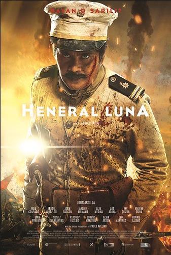 ดูหนัง Heneral Luna (2015) ลูนา นายพลอหังการ ดูหนังออนไลน์ฟรี ดูหนังฟรี HD ชัด ดูหนังใหม่ชนโรง หนังใหม่ล่าสุด เต็มเรื่อง มาสเตอร์ พากย์ไทย ซาวด์แทร็ก ซับไทย หนังซูม หนังแอคชั่น หนังผจญภัย หนังแอนนิเมชั่น หนัง HD ได้ที่ movie24x.com