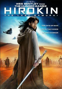 ดูหนัง Hirokin The Last Samurai (2012) ฮิโรคิน นักรบสงครามสุดโลก ดูหนังออนไลน์ฟรี ดูหนังฟรี ดูหนังใหม่ชนโรง หนังใหม่ล่าสุด หนังแอคชั่น หนังผจญภัย หนังแอนนิเมชั่น หนัง HD ได้ที่ movie24x.com