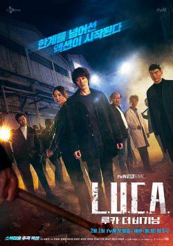 ดูหนัง L.U.C.A.: The Beginning (2021) ดูหนังออนไลน์ฟรี ดูหนังฟรี ดูหนังใหม่ชนโรง หนังใหม่ล่าสุด หนังแอคชั่น หนังผจญภัย หนังแอนนิเมชั่น หนัง HD ได้ที่ movie24x.com