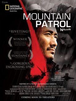 ดูหนัง Mountain Patrol (2004): ผู้พิทักษ์แห่งขุนเขา ดูหนังออนไลน์ฟรี ดูหนังฟรี ดูหนังใหม่ชนโรง หนังใหม่ล่าสุด หนังแอคชั่น หนังผจญภัย หนังแอนนิเมชั่น หนัง HD ได้ที่ movie24x.com