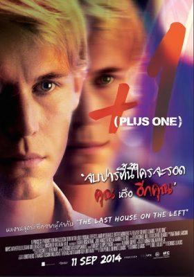 ดูหนัง Plus One (2013) ดับเบิ้ลสยองคนโคลนคน ดูหนังออนไลน์ฟรี ดูหนังฟรี ดูหนังใหม่ชนโรง หนังใหม่ล่าสุด หนังแอคชั่น หนังผจญภัย หนังแอนนิเมชั่น หนัง HD ได้ที่ movie24x.com