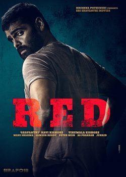 ดูหนัง Red (2021) ฆาตกรสองหน้า ดูหนังออนไลน์ฟรี ดูหนังฟรี HD ชัด ดูหนังใหม่ชนโรง หนังใหม่ล่าสุด เต็มเรื่อง มาสเตอร์ พากย์ไทย ซาวด์แทร็ก ซับไทย หนังซูม หนังแอคชั่น หนังผจญภัย หนังแอนนิเมชั่น หนัง HD ได้ที่ movie24x.com