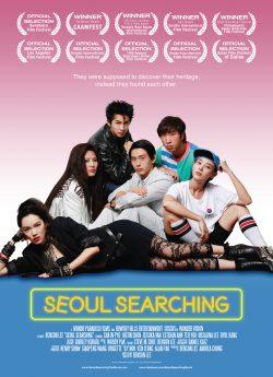 ดูหนัง Seoul Searching (2015) ต่างขั้วทัวร์ทั่วโซล ดูหนังออนไลน์ฟรี ดูหนังฟรี ดูหนังใหม่ชนโรง หนังใหม่ล่าสุด หนังแอคชั่น หนังผจญภัย หนังแอนนิเมชั่น หนัง HD ได้ที่ movie24x.com
