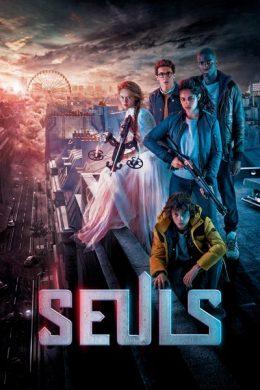 ดูหนัง Alone (Seuls) (2017) ฝ่ามหันตภัยเมืองร้าง ดูหนังออนไลน์ฟรี ดูหนังฟรี ดูหนังใหม่ชนโรง หนังใหม่ล่าสุด หนังแอคชั่น หนังผจญภัย หนังแอนนิเมชั่น หนัง HD ได้ที่ movie24x.com