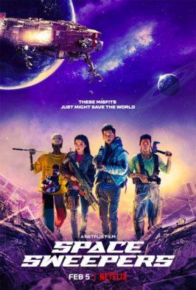ดูหนัง Space Sweepers (2021) ชนชั้นขยะปฏิวัติจักรวาล ดูหนังออนไลน์ฟรี ดูหนังฟรี ดูหนังใหม่ชนโรง หนังใหม่ล่าสุด หนังแอคชั่น หนังผจญภัย หนังแอนนิเมชั่น หนัง HD ได้ที่ movie24x.com