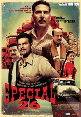 ดูหนัง Special 26 (2013) สเปเชี่ยล 26 ดูหนังออนไลน์ฟรี ดูหนังฟรี HD ชัด ดูหนังใหม่ชนโรง หนังใหม่ล่าสุด เต็มเรื่อง มาสเตอร์ พากย์ไทย ซาวด์แทร็ก ซับไทย หนังซูม หนังแอคชั่น หนังผจญภัย หนังแอนนิเมชั่น หนัง HD ได้ที่ movie24x.com