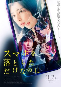ดูหนัง Stolen Identity (2018) แค่ทำโทรศัพท์มือถือหาย ทำไมต้องกลายเป็นศพ ดูหนังออนไลน์ฟรี ดูหนังฟรี HD ชัด ดูหนังใหม่ชนโรง หนังใหม่ล่าสุด เต็มเรื่อง มาสเตอร์ พากย์ไทย ซาวด์แทร็ก ซับไทย หนังซูม หนังแอคชั่น หนังผจญภัย หนังแอนนิเมชั่น หนัง HD ได้ที่ movie24x.com