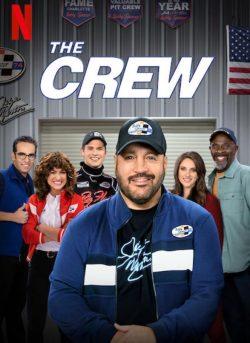 ดูหนัง The Crew (2021) ดูหนังออนไลน์ฟรี ดูหนังฟรี HD ชัด ดูหนังใหม่ชนโรง หนังใหม่ล่าสุด เต็มเรื่อง มาสเตอร์ พากย์ไทย ซาวด์แทร็ก ซับไทย หนังซูม หนังแอคชั่น หนังผจญภัย หนังแอนนิเมชั่น หนัง HD ได้ที่ movie24x.com