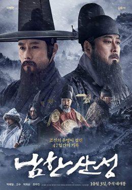 ดูหนัง The Fortress (2017) นัมฮัน ป้อมปราการอัปยศ ดูหนังออนไลน์ฟรี ดูหนังฟรี ดูหนังใหม่ชนโรง หนังใหม่ล่าสุด หนังแอคชั่น หนังผจญภัย หนังแอนนิเมชั่น หนัง HD ได้ที่ movie24x.com