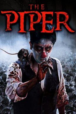 ดูหนัง The Piper (2015) คนเป่าขลุ่ย ดูหนังออนไลน์ฟรี ดูหนังฟรี ดูหนังใหม่ชนโรง หนังใหม่ล่าสุด หนังแอคชั่น หนังผจญภัย หนังแอนนิเมชั่น หนัง HD ได้ที่ movie24x.com