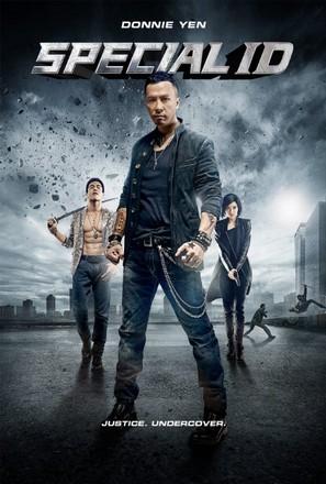 ดูหนัง Special ID (2013) พยัคฆ์ร้ายพันธุ์เก๋า ดูหนังออนไลน์ฟรี ดูหนังฟรี ดูหนังใหม่ชนโรง หนังใหม่ล่าสุด หนังแอคชั่น หนังผจญภัย หนังแอนนิเมชั่น หนัง HD ได้ที่ movie24x.com