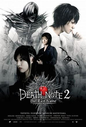 ดูหนัง Death Note: The Last Name 2 (2006) อวสานสมุดมรณะ ภาค2 ดูหนังออนไลน์ฟรี ดูหนังฟรี ดูหนังใหม่ชนโรง หนังใหม่ล่าสุด หนังแอคชั่น หนังผจญภัย หนังแอนนิเมชั่น หนัง HD ได้ที่ movie24x.com