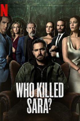 ดูหนัง Who Killed Sara (2021) ใครฆ่าซาร่า ดูหนังออนไลน์ฟรี ดูหนังฟรี ดูหนังใหม่ชนโรง หนังใหม่ล่าสุด หนังแอคชั่น หนังผจญภัย หนังแอนนิเมชั่น หนัง HD ได้ที่ movie24x.com