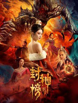 ดูหนัง Alluring Woman (2020) ดูหนังออนไลน์ฟรี ดูหนังฟรี HD ชัด ดูหนังใหม่ชนโรง หนังใหม่ล่าสุด เต็มเรื่อง มาสเตอร์ พากย์ไทย ซาวด์แทร็ก ซับไทย หนังซูม หนังแอคชั่น หนังผจญภัย หนังแอนนิเมชั่น หนัง HD ได้ที่ movie24x.com