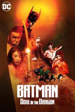 ดูหนัง Batman-Soul-of-the-Dragon ดูหนังออนไลน์ฟรี ดูหนังฟรี HD ชัด ดูหนังใหม่ชนโรง หนังใหม่ล่าสุด เต็มเรื่อง มาสเตอร์ พากย์ไทย ซาวด์แทร็ก ซับไทย หนังซูม หนังแอคชั่น หนังผจญภัย หนังแอนนิเมชั่น หนัง HD ได้ที่ movie24x.com