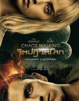 ดูหนัง CHAOS WALKING (2021) จิตปฏิวัติโลก ดูหนังออนไลน์ฟรี ดูหนังฟรี ดูหนังใหม่ชนโรง หนังใหม่ล่าสุด หนังแอคชั่น หนังผจญภัย หนังแอนนิเมชั่น หนัง HD ได้ที่ movie24x.com
