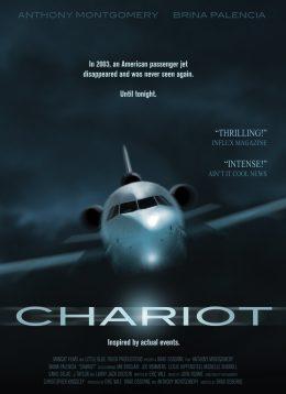 ดูหนัง Chariot (2013) ไฟลท์นรกสยองโลก ดูหนังออนไลน์ฟรี ดูหนังฟรี HD ชัด ดูหนังใหม่ชนโรง หนังใหม่ล่าสุด เต็มเรื่อง มาสเตอร์ พากย์ไทย ซาวด์แทร็ก ซับไทย หนังซูม หนังแอคชั่น หนังผจญภัย หนังแอนนิเมชั่น หนัง HD ได้ที่ movie24x.com