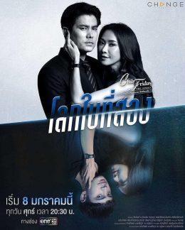 ดูหนัง Club Friday The Series (2021) รักซ่อนเร้น ตอน โลกใบที่สอง ดูหนังออนไลน์ฟรี ดูหนังฟรี HD ชัด ดูหนังใหม่ชนโรง หนังใหม่ล่าสุด เต็มเรื่อง มาสเตอร์ พากย์ไทย ซาวด์แทร็ก ซับไทย หนังซูม หนังแอคชั่น หนังผจญภัย หนังแอนนิเมชั่น หนัง HD ได้ที่ movie24x.com