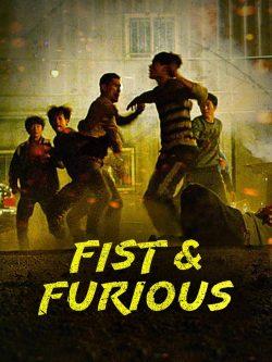 ดูหนัง Fist-Furious ดูหนังออนไลน์ฟรี ดูหนังฟรี HD ชัด ดูหนังใหม่ชนโรง หนังใหม่ล่าสุด เต็มเรื่อง มาสเตอร์ พากย์ไทย ซาวด์แทร็ก ซับไทย หนังซูม หนังแอคชั่น หนังผจญภัย หนังแอนนิเมชั่น หนัง HD ได้ที่ movie24x.com