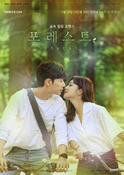 ดูหนัง Forest-2020 ดูหนังออนไลน์ฟรี ดูหนังฟรี HD ชัด ดูหนังใหม่ชนโรง หนังใหม่ล่าสุด เต็มเรื่อง มาสเตอร์ พากย์ไทย ซาวด์แทร็ก ซับไทย หนังซูม หนังแอคชั่น หนังผจญภัย หนังแอนนิเมชั่น หนัง HD ได้ที่ movie24x.com