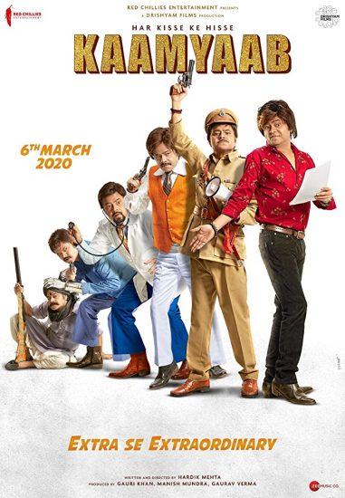 ดูหนัง Har Kisse Ke Hisse Kaamyaab (2018) วัยดึกคืนฝัน ดูหนังออนไลน์ฟรี ดูหนังฟรี ดูหนังใหม่ชนโรง หนังใหม่ล่าสุด หนังแอคชั่น หนังผจญภัย หนังแอนนิเมชั่น หนัง HD ได้ที่ movie24x.com