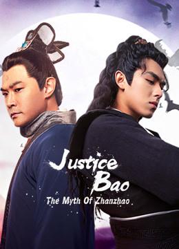 ดูหนัง Justice Bao The Myth of Zhanzhao (2020) เปาบุ้นจิ้นใหม่ ไขคดีปริศนาจั่นเจา ดูหนังออนไลน์ฟรี ดูหนังฟรี ดูหนังใหม่ชนโรง หนังใหม่ล่าสุด หนังแอคชั่น หนังผจญภัย หนังแอนนิเมชั่น หนัง HD ได้ที่ movie24x.com