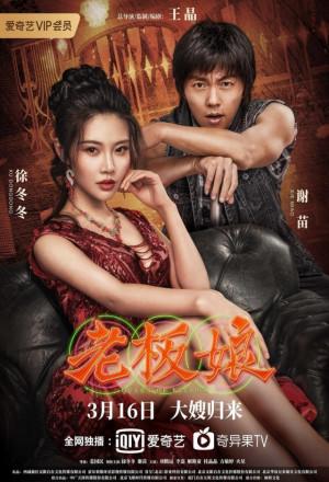 ดูหนัง Queen-of-Triads-2-2021 ดูหนังออนไลน์ฟรี ดูหนังฟรี HD ชัด ดูหนังใหม่ชนโรง หนังใหม่ล่าสุด เต็มเรื่อง มาสเตอร์ พากย์ไทย ซาวด์แทร็ก ซับไทย หนังซูม หนังแอคชั่น หนังผจญภัย หนังแอนนิเมชั่น หนัง HD ได้ที่ movie24x.com