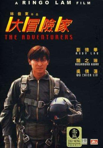 ดูหนัง The Adventurers (1995) แค้นทั้งโลก เพราะเธอคนเดียว ดูหนังออนไลน์ฟรี ดูหนังฟรี ดูหนังใหม่ชนโรง หนังใหม่ล่าสุด หนังแอคชั่น หนังผจญภัย หนังแอนนิเมชั่น หนัง HD ได้ที่ movie24x.com