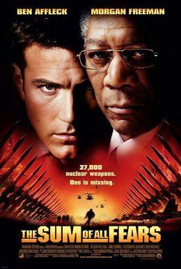 ดูหนัง The Sum of All Fears (2002) วิกฤตนิวเคลียร์ถล่มโลก ดูหนังออนไลน์ฟรี ดูหนังฟรี ดูหนังใหม่ชนโรง หนังใหม่ล่าสุด หนังแอคชั่น หนังผจญภัย หนังแอนนิเมชั่น หนัง HD ได้ที่ movie24x.com