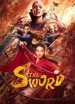 ดูหนัง The Sword (2021) ฉางฉิง ดาบพิฆาตปีศาจ ดูหนังออนไลน์ฟรี ดูหนังฟรี HD ชัด ดูหนังใหม่ชนโรง หนังใหม่ล่าสุด เต็มเรื่อง มาสเตอร์ พากย์ไทย ซาวด์แทร็ก ซับไทย หนังซูม หนังแอคชั่น หนังผจญภัย หนังแอนนิเมชั่น หนัง HD ได้ที่ movie24x.com