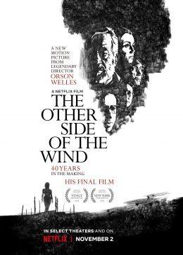 ดูหนัง The other side of the wind (2018) อีกฟากฝั่งของสายลม ดูหนังออนไลน์ฟรี ดูหนังฟรี ดูหนังใหม่ชนโรง หนังใหม่ล่าสุด หนังแอคชั่น หนังผจญภัย หนังแอนนิเมชั่น หนัง HD ได้ที่ movie24x.com