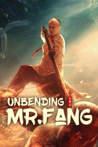 ดูหนัง Unbending Mr.Fang (2021) ฟางซื่ออวี้ ยอดกังฟูกระดูกเหล็ก ดูหนังออนไลน์ฟรี ดูหนังฟรี HD ชัด ดูหนังใหม่ชนโรง หนังใหม่ล่าสุด เต็มเรื่อง มาสเตอร์ พากย์ไทย ซาวด์แทร็ก ซับไทย หนังซูม หนังแอคชั่น หนังผจญภัย หนังแอนนิเมชั่น หนัง HD ได้ที่ movie24x.com
