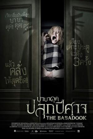 ดูหนัง The Babadook (2014) บาบาดุค ปลุกปีศาจ ดูหนังออนไลน์ฟรี ดูหนังฟรี ดูหนังใหม่ชนโรง หนังใหม่ล่าสุด หนังแอคชั่น หนังผจญภัย หนังแอนนิเมชั่น หนัง HD ได้ที่ movie24x.com