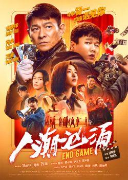 ดูหนัง Endgame-2021 ดูหนังออนไลน์ฟรี ดูหนังฟรี HD ชัด ดูหนังใหม่ชนโรง หนังใหม่ล่าสุด เต็มเรื่อง มาสเตอร์ พากย์ไทย ซาวด์แทร็ก ซับไทย หนังซูม หนังแอคชั่น หนังผจญภัย หนังแอนนิเมชั่น หนัง HD ได้ที่ movie24x.com