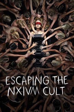 ดูหนัง Escaping-the-NXIVM ดูหนังออนไลน์ฟรี ดูหนังฟรี HD ชัด ดูหนังใหม่ชนโรง หนังใหม่ล่าสุด เต็มเรื่อง มาสเตอร์ พากย์ไทย ซาวด์แทร็ก ซับไทย หนังซูม หนังแอคชั่น หนังผจญภัย หนังแอนนิเมชั่น หนัง HD ได้ที่ movie24x.com