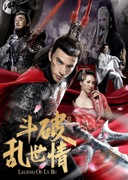 ดูหนัง God of War 2 (2020) ลิโป้ ขุนศึกสะท้านโลกันต์ ดูหนังออนไลน์ฟรี ดูหนังฟรี HD ชัด ดูหนังใหม่ชนโรง หนังใหม่ล่าสุด เต็มเรื่อง มาสเตอร์ พากย์ไทย ซาวด์แทร็ก ซับไทย หนังซูม หนังแอคชั่น หนังผจญภัย หนังแอนนิเมชั่น หนัง HD ได้ที่ movie24x.com