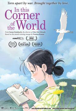 ดูหนัง In This Corner of the World (2016) ขอแค่มุมเดียวบนโลกใบนี้ที่ฉันยังยิ้มได้ ดูหนังออนไลน์ฟรี ดูหนังฟรี HD ชัด ดูหนังใหม่ชนโรง หนังใหม่ล่าสุด เต็มเรื่อง มาสเตอร์ พากย์ไทย ซาวด์แทร็ก ซับไทย หนังซูม หนังแอคชั่น หนังผจญภัย หนังแอนนิเมชั่น หนัง HD ได้ที่ movie24x.com