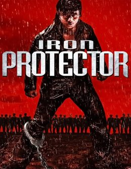 ดูหนัง Iron-Protector-Chao-ji-bao-biao-2016 ดูหนังออนไลน์ฟรี ดูหนังฟรี HD ชัด ดูหนังใหม่ชนโรง หนังใหม่ล่าสุด เต็มเรื่อง มาสเตอร์ พากย์ไทย ซาวด์แทร็ก ซับไทย หนังซูม หนังแอคชั่น หนังผจญภัย หนังแอนนิเมชั่น หนัง HD ได้ที่ movie24x.com