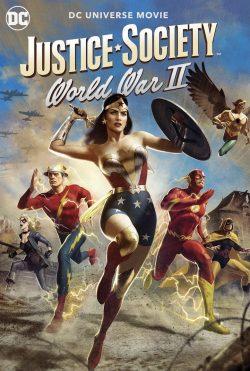ดูหนัง Justice-Society-World-War-II ดูหนังออนไลน์ฟรี ดูหนังฟรี HD ชัด ดูหนังใหม่ชนโรง หนังใหม่ล่าสุด เต็มเรื่อง มาสเตอร์ พากย์ไทย ซาวด์แทร็ก ซับไทย หนังซูม หนังแอคชั่น หนังผจญภัย หนังแอนนิเมชั่น หนัง HD ได้ที่ movie24x.com