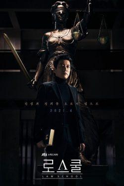 ดูหนัง Law School (2021) ชีวิตนักเรียนกฎหมาย ดูหนังออนไลน์ฟรี ดูหนังฟรี ดูหนังใหม่ชนโรง หนังใหม่ล่าสุด หนังแอคชั่น หนังผจญภัย หนังแอนนิเมชั่น หนัง HD ได้ที่ movie24x.com