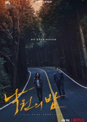 ดูหนัง Night in Paradise (2021) คืนดับแดนสวรรค์ | Netflix ดูหนังออนไลน์ฟรี ดูหนังฟรี HD ชัด ดูหนังใหม่ชนโรง หนังใหม่ล่าสุด เต็มเรื่อง มาสเตอร์ พากย์ไทย ซาวด์แทร็ก ซับไทย หนังซูม หนังแอคชั่น หนังผจญภัย หนังแอนนิเมชั่น หนัง HD ได้ที่ movie24x.com