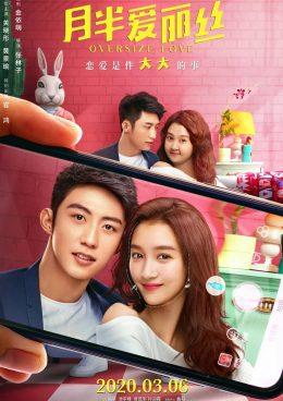 ดูหนัง Oversize-Love ดูหนังออนไลน์ฟรี ดูหนังฟรี HD ชัด ดูหนังใหม่ชนโรง หนังใหม่ล่าสุด เต็มเรื่อง มาสเตอร์ พากย์ไทย ซาวด์แทร็ก ซับไทย หนังซูม หนังแอคชั่น หนังผจญภัย หนังแอนนิเมชั่น หนัง HD ได้ที่ movie24x.com