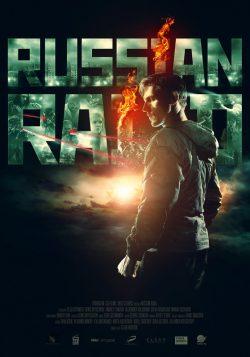 ดูหนัง Russkiy-Reyd ดูหนังออนไลน์ฟรี ดูหนังฟรี HD ชัด ดูหนังใหม่ชนโรง หนังใหม่ล่าสุด เต็มเรื่อง มาสเตอร์ พากย์ไทย ซาวด์แทร็ก ซับไทย หนังซูม หนังแอคชั่น หนังผจญภัย หนังแอนนิเมชั่น หนัง HD ได้ที่ movie24x.com