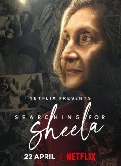 ดูหนัง Searching for Sheela (2021) ตามหาชีล่า ดูหนังออนไลน์ฟรี ดูหนังฟรี ดูหนังใหม่ชนโรง หนังใหม่ล่าสุด หนังแอคชั่น หนังผจญภัย หนังแอนนิเมชั่น หนัง HD ได้ที่ movie24x.com