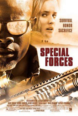 ดูหนัง Special-Forces ดูหนังออนไลน์ฟรี ดูหนังฟรี HD ชัด ดูหนังใหม่ชนโรง หนังใหม่ล่าสุด เต็มเรื่อง มาสเตอร์ พากย์ไทย ซาวด์แทร็ก ซับไทย หนังซูม หนังแอคชั่น หนังผจญภัย หนังแอนนิเมชั่น หนัง HD ได้ที่ movie24x.com